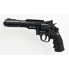 Picture of S&W 327 TRR8 SMITH & WESSON BB GUN REVOLVER : UMAERX AIRGUNS